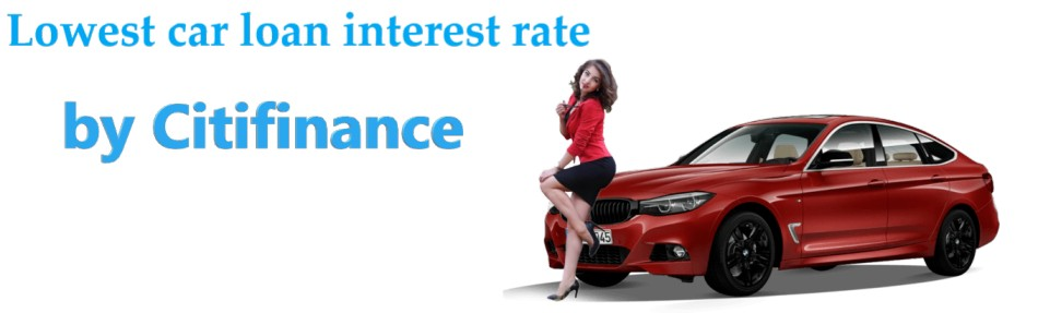 lowest car loan interest rate